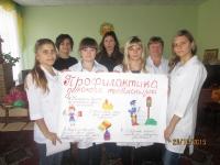 Доклад о детском травматизме_4
