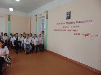 125 годовщине со дня рождения поэтессы М.И.Цветаевой_2