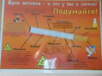 Россия без никотина_7