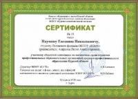 Областная олимпиада по математике_2