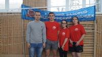 Командный кубок Льговского района по настольному теннису_1