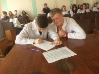 150-летие таблице Д.И.Менделеева_2