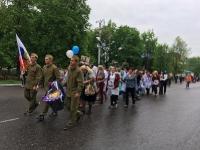 9 мая ДЕНЬ ПОБЕДЫ_1