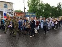 9 мая ДЕНЬ ПОБЕДЫ_3