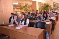 XXVI Всероссийской студенческой научно-техническую конференцию_2