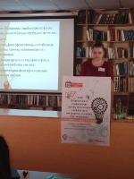 XXVI Всероссийской студенческой научно-техническую конференцию_6
