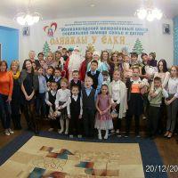 Волонтеры в Железногорском приюте_1