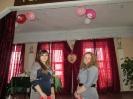 День Святого Валентина_9