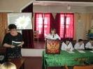 Всемирный день борьбы с туберкулезом_1