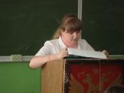 конференция  УИРС 2013-2014 уч. год_3