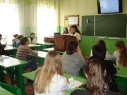 конференция  УИРС 2013-2014 уч. год_4