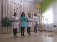 Доклад о детском травматизме_1