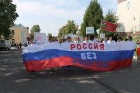 Городская акция ДЕНЬ ТРЕЗВОСТИ_4