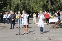 Городская акция ДЕНЬ ТРЕЗВОСТИ_7
