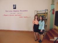 125 годовщине со дня рождения поэтессы М.И.Цветаевой_5