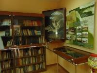 В музее Асеева Н.Н._3