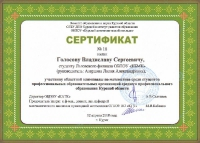 Областная олимпиада по математике_1