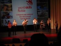 WorldSkills Russia_2