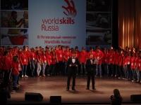 WorldSkills Russia_3