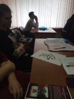 XXVI Всероссийской студенческой научно-техническую конференцию_5