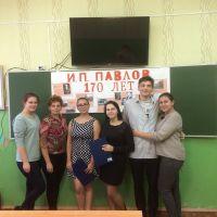 170-летие академику И.П. Павлову_3