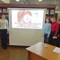 Стоп ВИЧ-СПИД_2